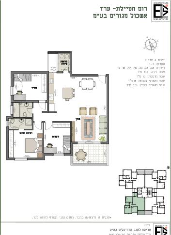 תכנית 5 חדרים